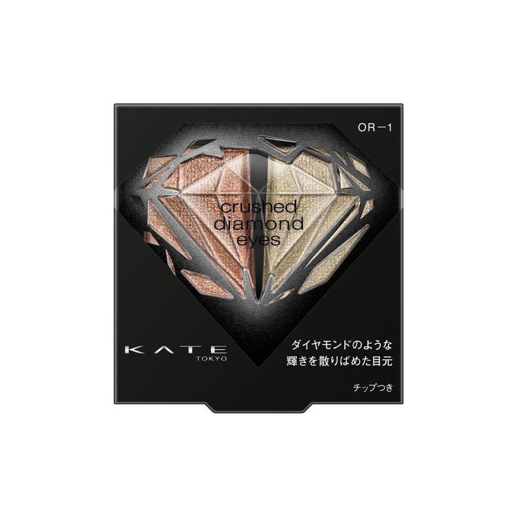 クラッシュダイヤモンドアイズ OR-1 ブライトオレンジ