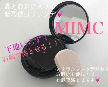 ミネラルリキッドリー ファンデーション SPF22 PA++/MiMC/リキッドファンデーション by ありさん🐰🌸