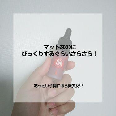 インク エアリー ベルベット/PERIPERA/口紅を使ったクチコミ(1枚目)