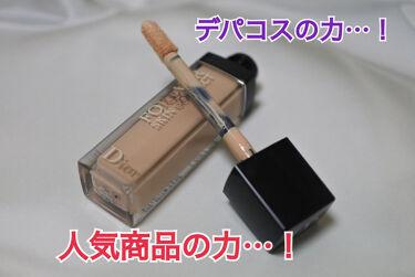 https://cdn.lipscosme.com/image/3d3accd86140af3b02b14549-1611540003-thumb.png