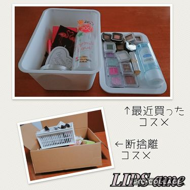 春姫 ファンデーションブラシ/DAISO/メイクブラシを使ったクチコミ(4枚目)