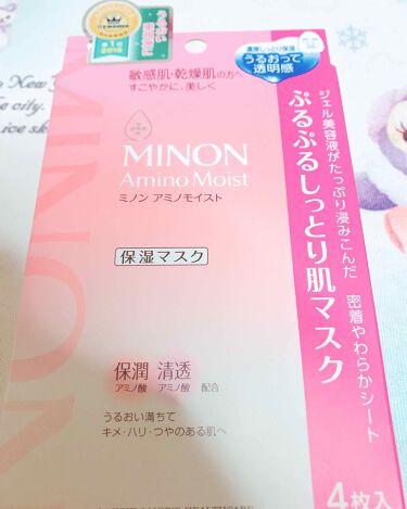アミノモイスト ぷるぷるしっとり肌マスク/ミノン/シートマスク・パックを使ったクチコミ(1枚目)