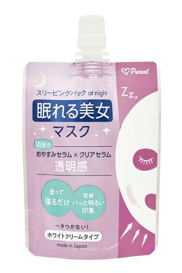 2019/10/2(最新発売日: 2020/10/1)発売 ピュレア 眠れる美女マスク 透明感