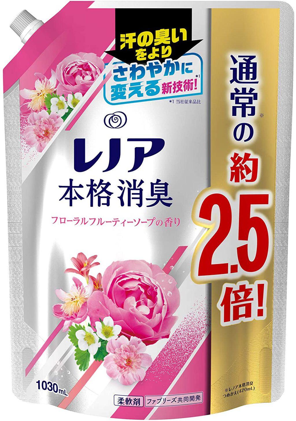 レノア本格消臭 フローラルフルーティーソープの香り 1030ml