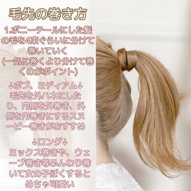 まとめ髪スティック  レギュラー/マトメージュ/ヘアバームを使ったクチコミ(5枚目)