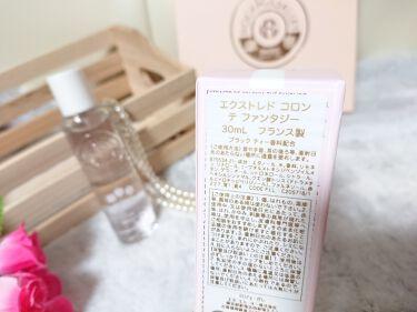 エクストレド コロン テ ファンタジー/ロジェ・ガレ/香水(レディース)を使ったクチコミ(2枚目)