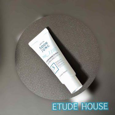 スンジョン バーム/ETUDE HOUSE/フェイスオイル・バームを使ったクチコミ(1枚目)