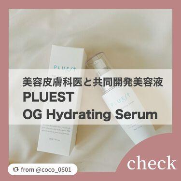 OG ハイドレーティングセラム/PLUEST/美容液を使ったクチコミ(1枚目)