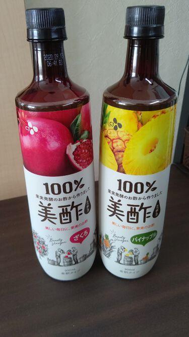 パイナップル/美酢(ミチョ)/ドリンクを使ったクチコミ(2枚目)