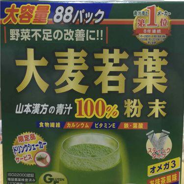 大麦若葉粉末100%/山本漢方製薬/食品を使ったクチコミ(1枚目)