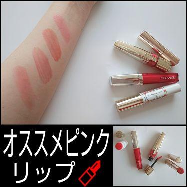 【画像付きクチコミ】💠オススメピンクリップ💠💎オペラリップティントN(07Babypink)可愛い明るい薄ピンク色。唇の体温でとろけるのでグロスいらずのリップで1本でモテリップが完成します。唇そのものが発色したような自然な色になりにこまめに塗り直しが出来...