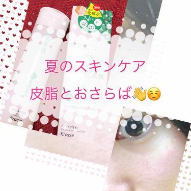 大人のニキビ対策 薬用美白化粧水/肌美精/化粧水を使ったクチコミ(1枚目)