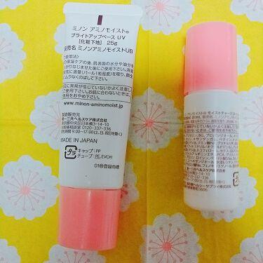 アミノモイスト モイストチャージ ローションII もっとしっとりタイプ/ミノン/化粧水を使ったクチコミ(2枚目)