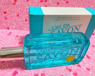 ふうかさんの「レール デュ サボンオードトワレ(フィーリングブリーズ)<香水(レディース)>」を含むクチコミ