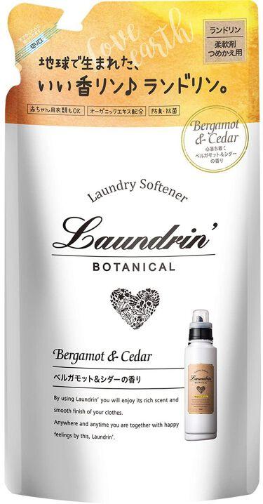 ボタニカル 柔軟剤 ベルガモット&シダーの香り詰替え 430ml