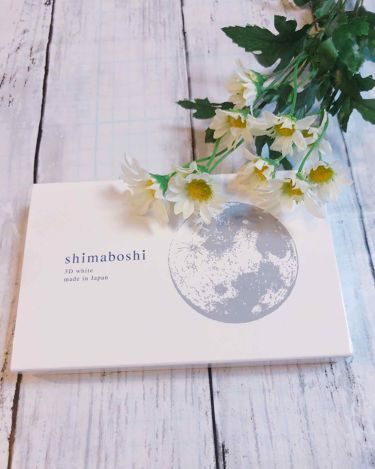 3Dホワイト/shimaboshi/歯磨き粉を使ったクチコミ(1枚目)