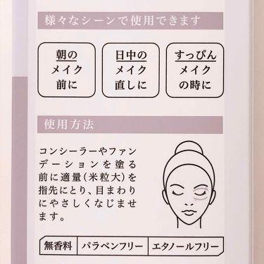 ニイカ ピュアアイゾーンクリーム/niica/アイケア・アイクリームを使ったクチコミ(4枚目)