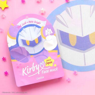 星のカービィフェイスマスク Meta Knight(メタナイト)