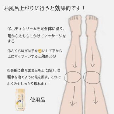 johnson's BODY CARE ラスティングモイスチャー スキンケアローション/Johnson & Johnson/ボディクリーム・オイルを使ったクチコミ(3枚目)