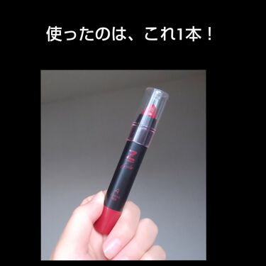 クレヨンリップ/ZUQUUUN GIRLS/口紅を使ったクチコミ(3枚目)