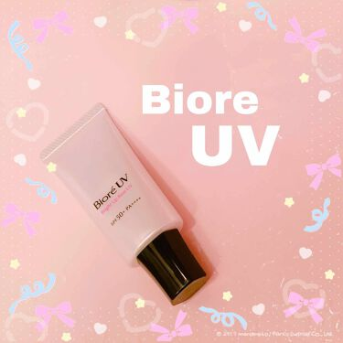 ビオレUV SPF50+の化粧下地UV くすみ補正タイプ/ビオレ/化粧下地を使ったクチコミ(1枚目)