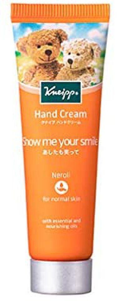 ハンドクリーム ネロリの香り ミニサイズ(20ml)