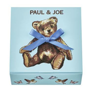 2021/11/1発売 PAUL & JOE BEAUTE ラッピングボックスS
