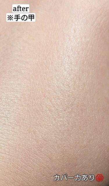 スーパーサンシールド ブライトヴェール/ACSEINE/化粧下地を使ったクチコミ(3枚目)