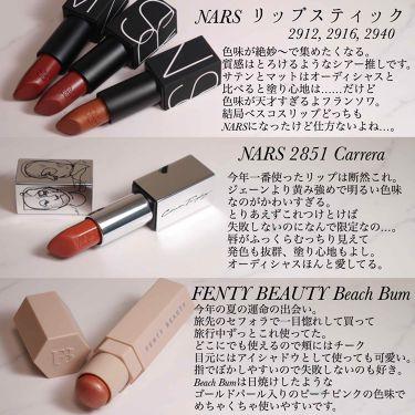 オーデイシャスリップスティック/NARS/口紅を使ったクチコミ(2枚目)