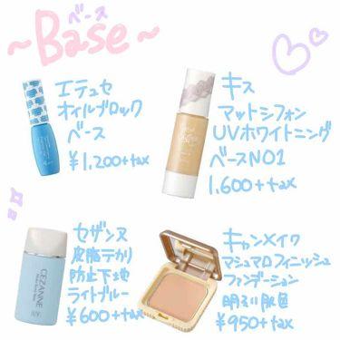 マシュマロホイップ モイスチャー/ビオレ/洗顔フォームを使ったクチコミ(2枚目)