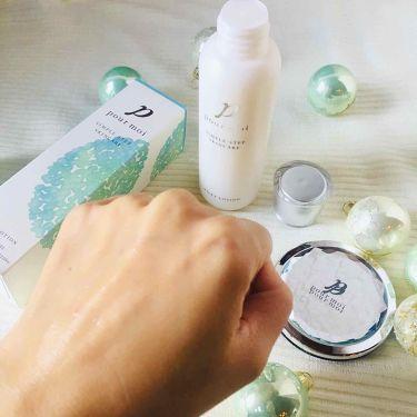 プモアミルキーローション/日本盛/化粧水を使ったクチコミ(3枚目)