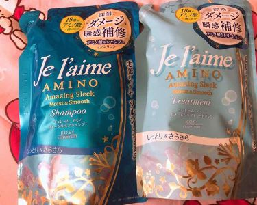 ジュレームアミノディープモイストシャンプー/Je l'aime(ジュレーム)/シャンプー・コンディショナーを使ったクチコミ(1枚目)