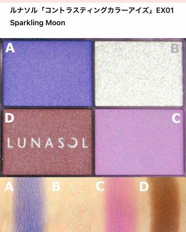 コントラスティングカラーアイズ/LUNASOL/パウダーアイシャドウを使ったクチコミ(3枚目)