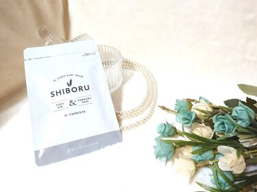 SHIBORU/美人通販/ボディシェイプサプリメントを使ったクチコミ(1枚目)