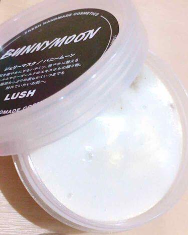 サンタベイビー リップスクラブ/ラッシュ/リップケア・リップクリームを使ったクチコミ(3枚目)