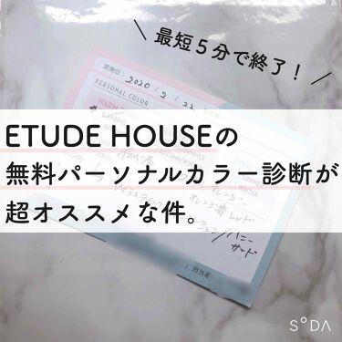 ルックアット マイアイズ/ETUDE/パウダーアイシャドウを使ったクチコミ(1枚目)