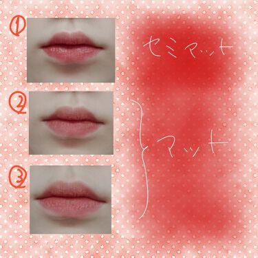 ゼロレイヤーリップスティック ミュージックシリーズ/rom&nd/口紅を使ったクチコミ(3枚目)