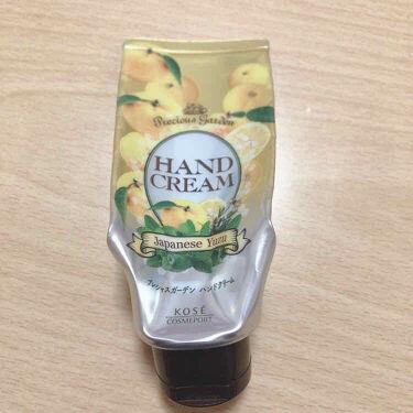 プレシャスガーデン ハンドクリーム ジャパニーズゆず/プレシャスガーデン/その他を使ったクチコミ(1枚目)