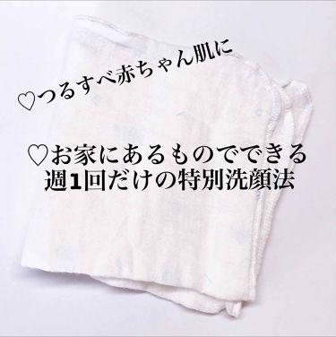 まあり( ¨̮ )さんの「ロゼットロゼット洗顔パスタ ホワイトダイヤ<洗顔フォーム>」を含むクチコミ