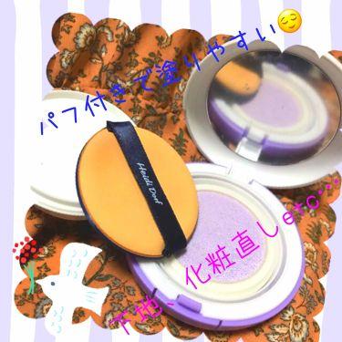 ミルキーカラークッション/Heidi Dorf/化粧下地を使ったクチコミ(2枚目)