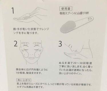 ザ クレンジングバーム/DUO/マッサージ料を使ったクチコミ(4枚目)