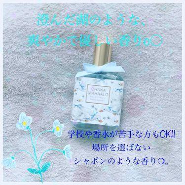 オハナ・マハロ オーデコロン<コロア カマリィ>/OHANA MAHAALO/香水(レディース)を使ったクチコミ(1枚目)