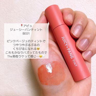 ミス ディオール ブルーミング ブーケ(オードゥトワレ)/Dior/香水(レディース)を使ったクチコミ(5枚目)