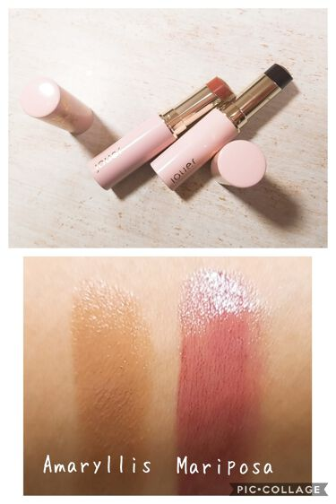 Jouer Essential Lip Enhancer Shine Balm /Jouer Cosmetics/口紅を使ったクチコミ(2枚目)