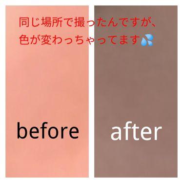 ボタニカル高保湿化粧水/ナイス&クイック/化粧水を使ったクチコミ(3枚目)