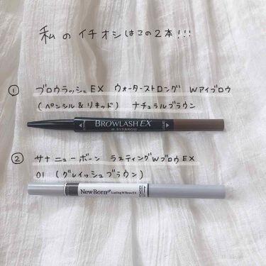ブロウラッシュEX ウォーターストロング Wアイブロウ(ペンシル&リキッド)/ブロウラッシュ/アイブロウペンシルを使ったクチコミ(2枚目)