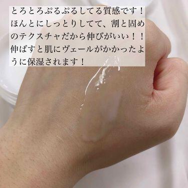 薬用美白ミスト化粧水/なめらか本舗/化粧水を使ったクチコミ(2枚目)