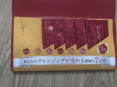 ホットクレンジングゲル マッサージプラス/マナラ/クレンジングジェルを使ったクチコミ(3枚目)