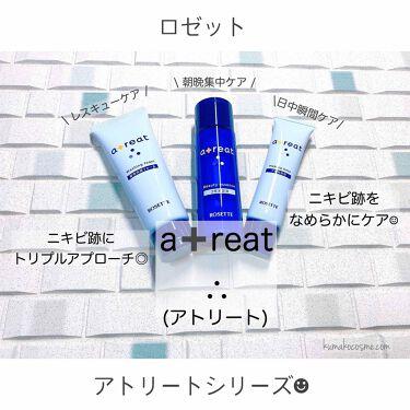 atreat 薬用洗顔フォーム/ロゼット/洗顔フォームを使ったクチコミ(2枚目)
