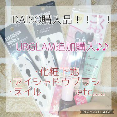 ダイソー エスポルール/DAISO/その他を使ったクチコミ(1枚目)